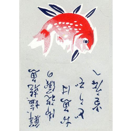 kaart japanse karper